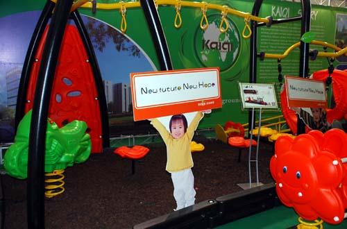 Nicht ganz mein Geschmack: Plastik-Spielgeräte der Firma Kaiqi aus China