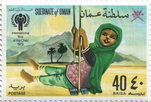 Spielplatz-Briefmarke, Oman, 1979
